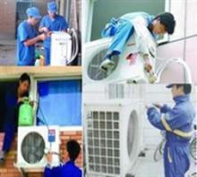 上海空调维修点--空调加制冷剂 加氟利昂