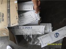 出口家具用南方化学集装箱干燥剂