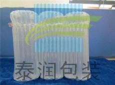 充气袋生产厂家供应红酒气柱袋
