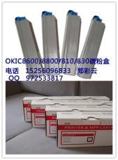 OKIB820粉盒OKI840硒鼓oki820/840粉盒硒鼓