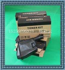 京瓷TK-1110/1111/1112碳粉盒