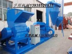 北京廢紙粉碎機價格優惠