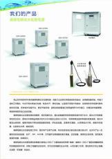 中央空調除垢機 電子除垢儀 水處理電源