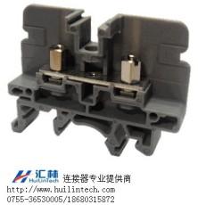 抗震动端子 大电压电子 铰链型端子