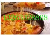 甜筒披薩加盟 甜筒比薩在哪加盟