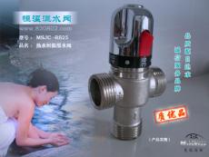 江西1寸管道冷热水恒温恒压混合阀