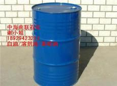 东莞哪里的无味煤油最便宜