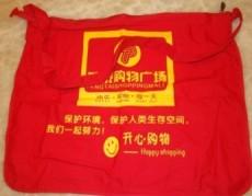 佛山超市储物袋 环保购物袋 广告环保袋