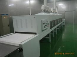 金银花烘干设备 菊花干燥设备 茶叶杀菌设备