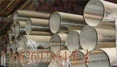 不銹鋼圓管-不銹鋼圓通76*1.5毫米 規格齊