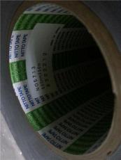 供应日东57130B防水泡面 正品原装胶带