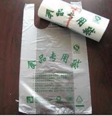 佛山膠袋廠 背心袋印刷 超市膠袋定做