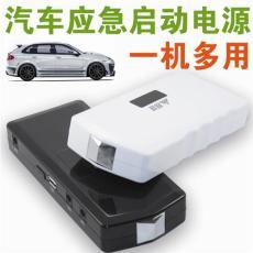 昂佳便攜式汽車應急電源 汽車電源啟動器