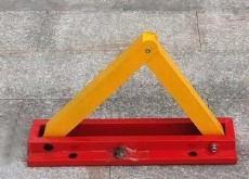 南昌车位锁厂家直销A型加厚地锁