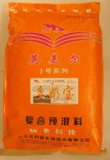 奶牛預混料 預防奶牛乳房炎的飼料添加劑