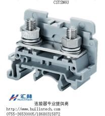 CSTSN6U端子35平方進線端子大電流125A端子