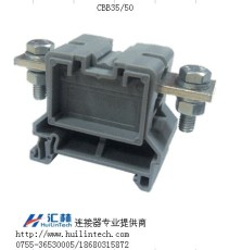 50平方進線螺栓型端子 -深圳匯林專供