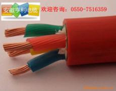 陽泉煤業 ZR-YFG22硅橡膠電纜