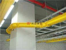 尚品光纖槽道高標準機房尾纖槽240
