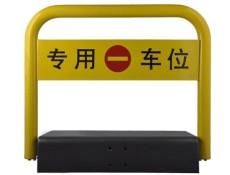 重慶車位鎖廠家批發U型地鎖