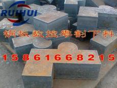 法兰切割件 江西钢板零割价格 数控下料厂家