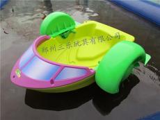 双人公园娱乐手摇船bwin官网手机版下载 优质水上手摇船