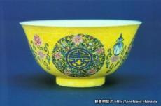 清代琺瑯彩瓷器的權威鑒定和拍賣成家率記錄