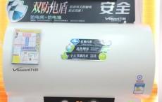 櫻雪熱水器