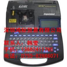 线号打字机c-210e丽标佳能品牌打字机