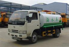 洒水车厂家销售东风5吨10吨喷洒车抗旱车
