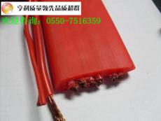 张家港市高压扁电缆 YGGFBP电缆
