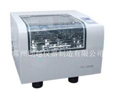 氣浴振蕩器 TS-200B