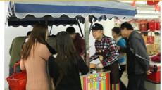 甜筒披薩加盟 北京甜筒披薩市場銷售