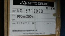 供应NITTO67120LE散料 打样 NITTO57120B