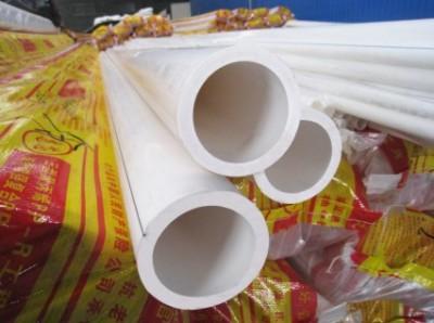 山东PPR管材厂直销塑料管件ppr管材