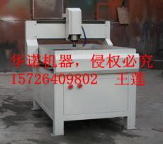 南京市石材雕刻机价格 石材雕刻机厂家