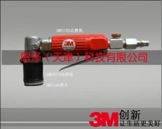 3M3125点磨机
