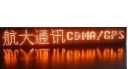 出租车LED广告设备
