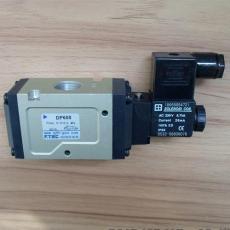 去哪兒買DP600 愛普泰 F.TEC電磁閥便宜