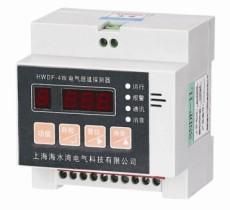 剩余電流式 電氣火災監控器海灣品牌