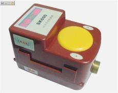 提供水管家淋浴控水器 投币刷卡器