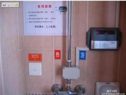 SK660浴室刷卡水控机 校园洗浴控水器