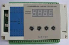 多路溫度控制器 PID溫控儀表 智能溫控器