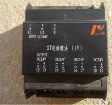ST电源模块
