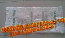 东莞编织袋生产厂