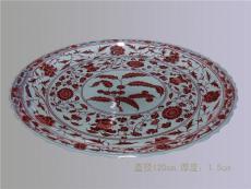 釉里红陶瓷盘