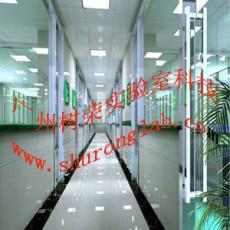 广州实验室装修 实验室规划设计