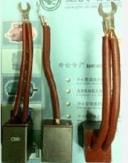 那里的CR50碳刷/電刷最便宜 首選湘潭電機