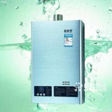 太陽能熱水器 電熱水器 燃氣式熱水器維修