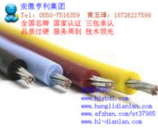 龙宫煤业 KF46GP孝义控制电缆